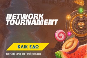 Network tournament