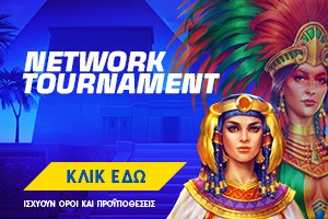 Network Tournament Megaways Fortune