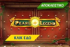Αποκλειστικό: Pearl Legend
