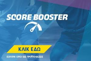 Score Booster 2606