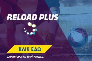 Reload Plus 2306