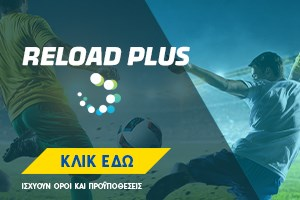 Reload Plus
