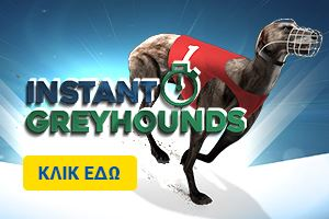 Instant Greyhounds