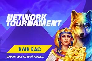 Network Tournament August Cashdays GR