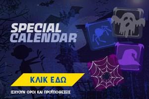 Halloweek Special Calendar Des Gr