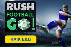 rush football