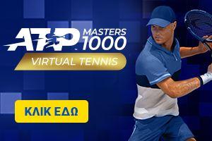 ATP Masters 1000. Virtual Tennis