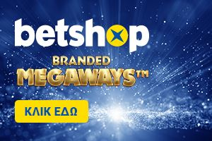 Betshop Branded Megaways