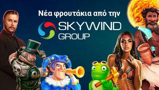 Skywind_generic