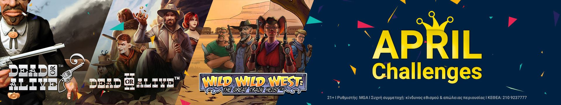 April_Day7_Wild_West