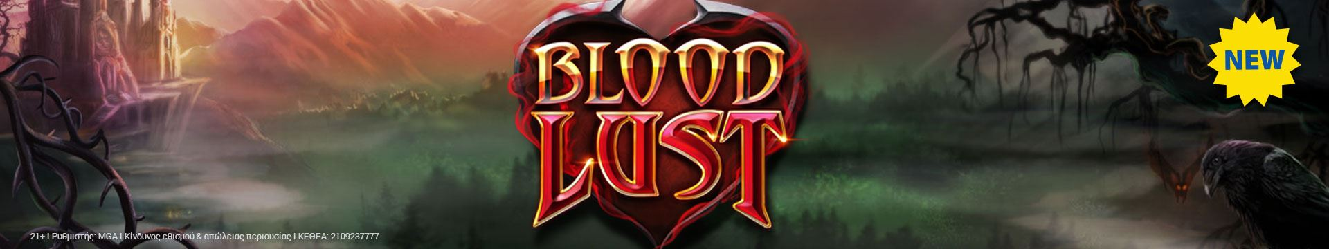 Blood_Lust