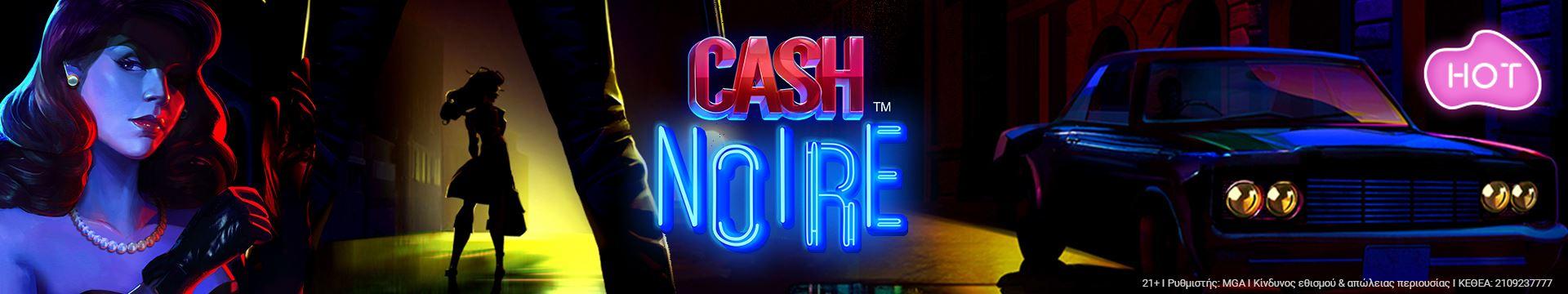 Cash_Noire