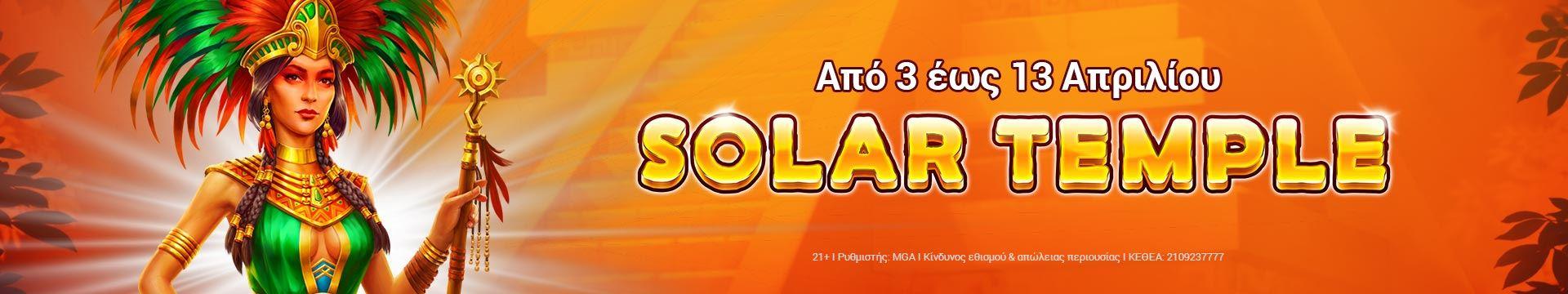 Solar_Temple