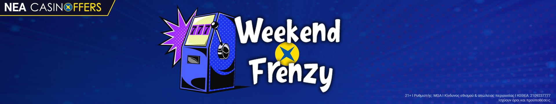 Weekend_Frenzy