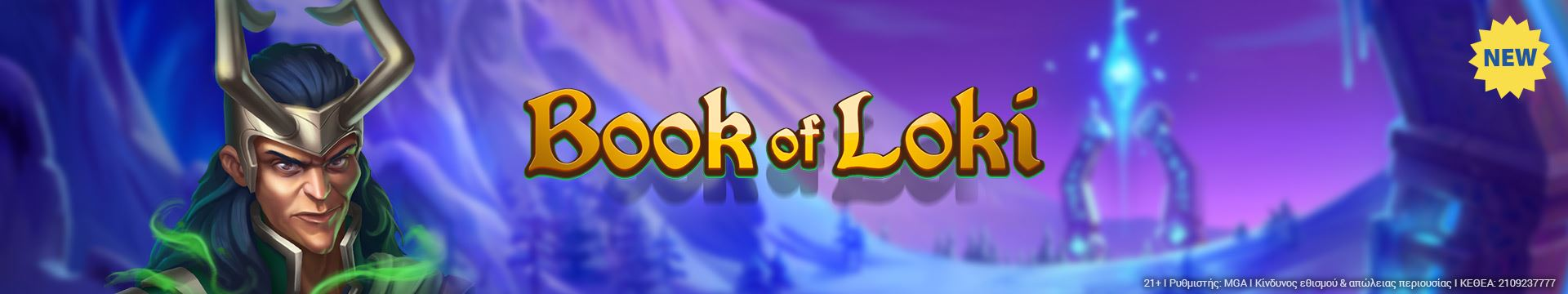 Book_of_Loki