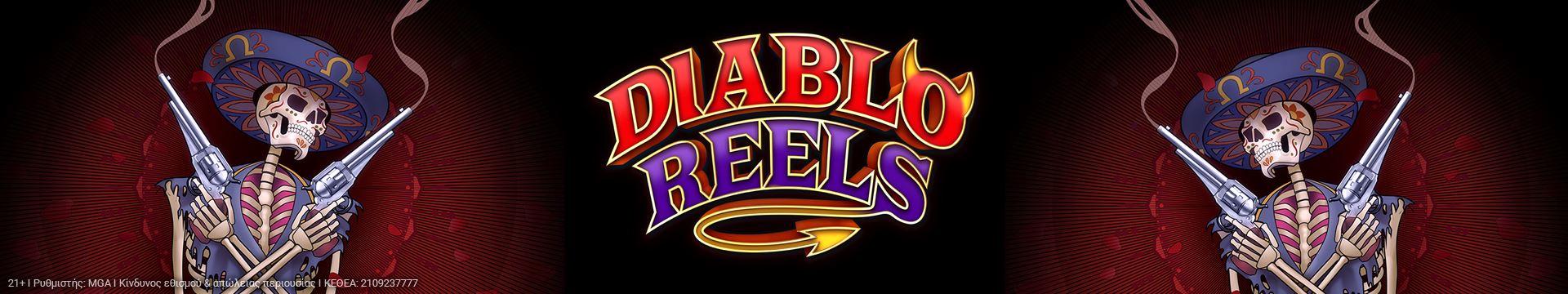 Diablo_Reels