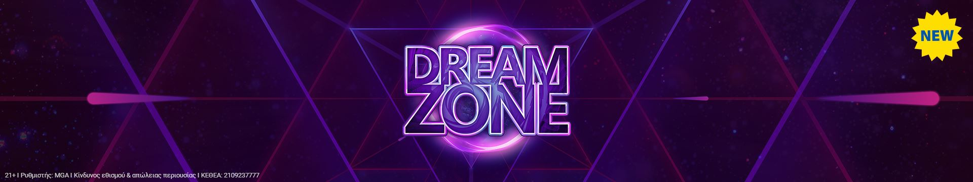 Dream_Zone
