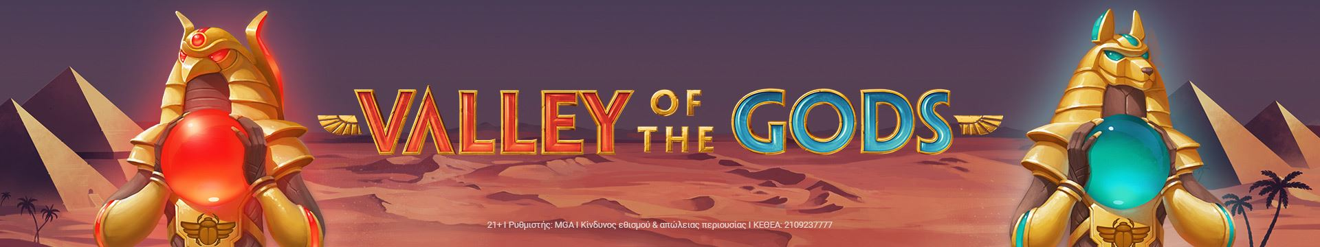 Valley_of_the_Gods