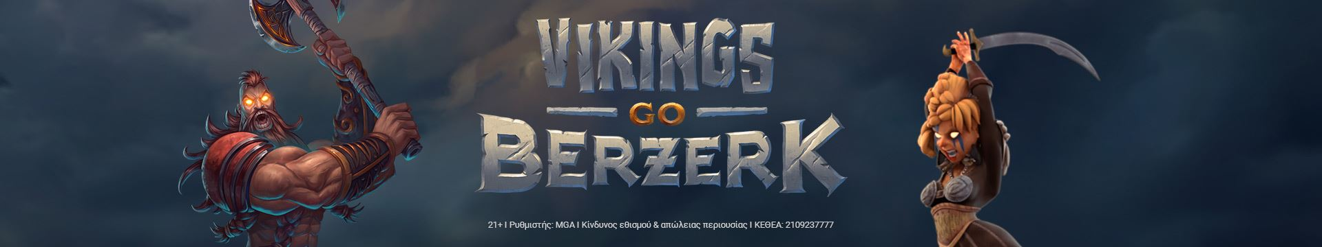 Vikings_Go_Berzerk