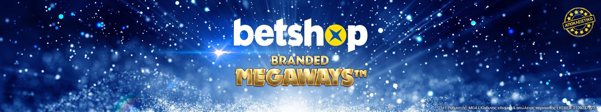 Branded_Megaways