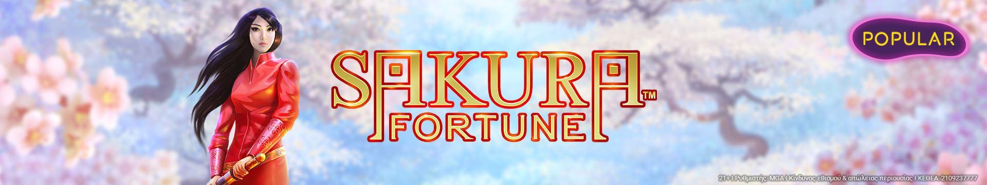 Sakura_Fortune