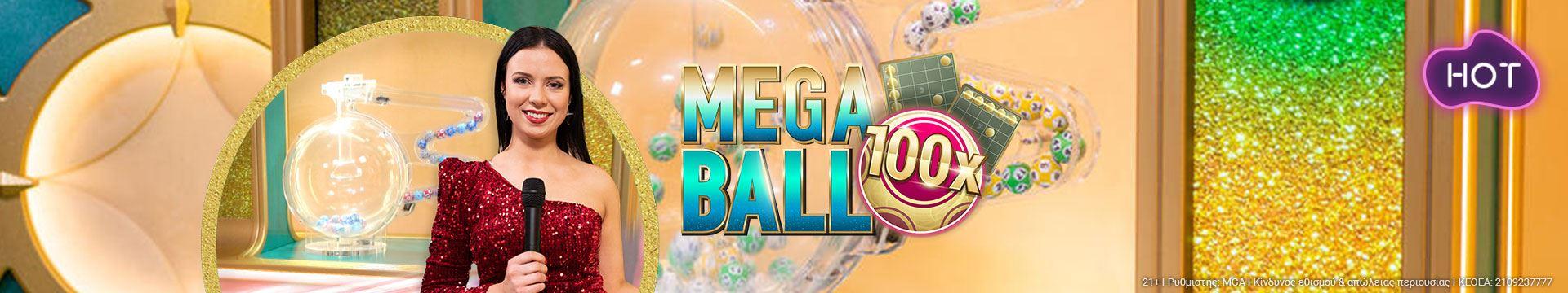 Megaball