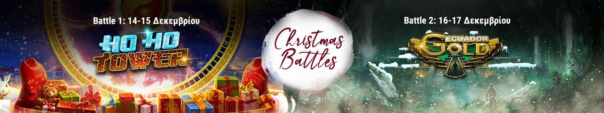 Christmas_Battles