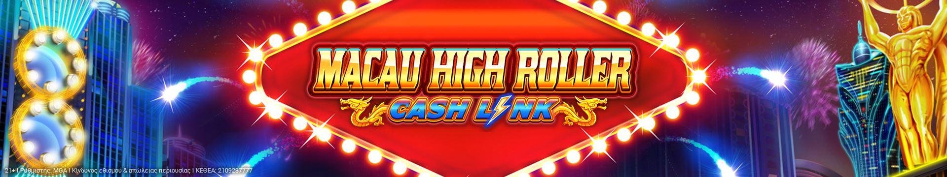 Macau_High_Roller