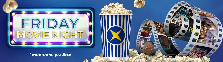 Friday_Movie_Night