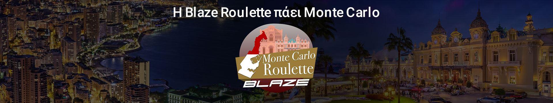 Blaze_Monte_Carlo
