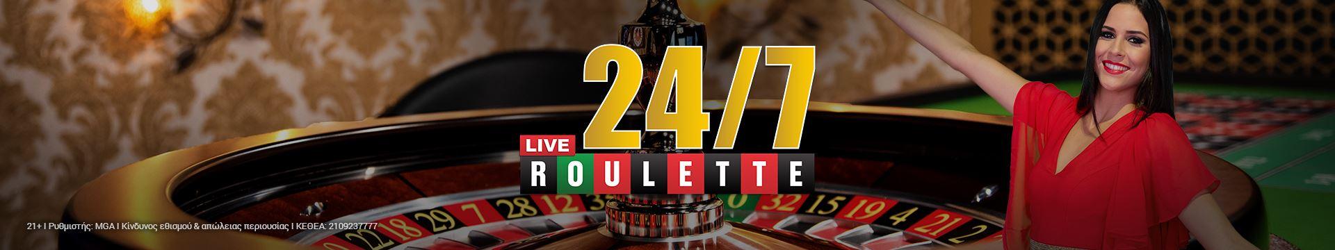 24_7_Roulette
