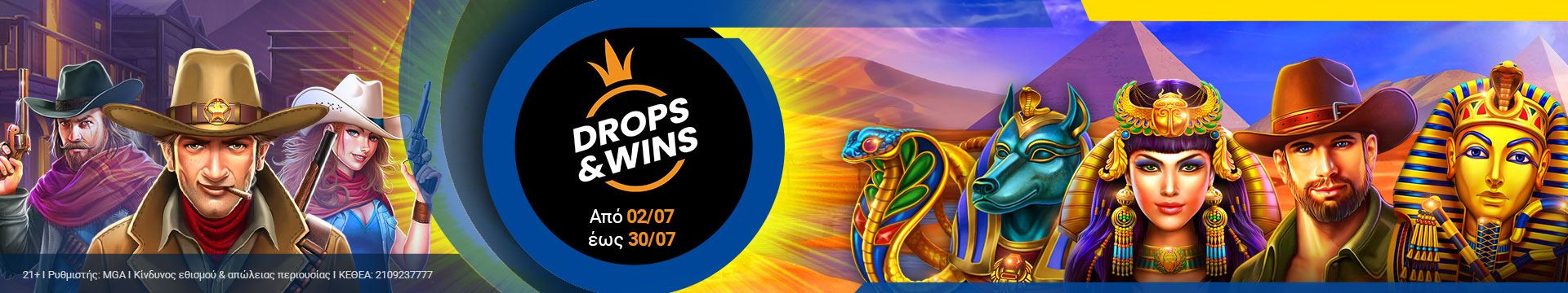 Drops & Wins - Daily Cash Prizes