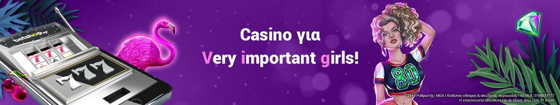 Casino για Very important girls!