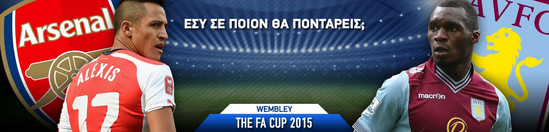 fa_cup