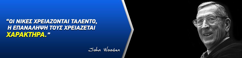 hero_wooden